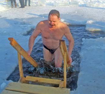 купание в проруби
