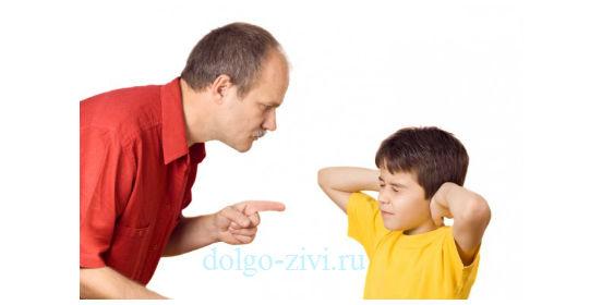 взаимоотношения отцов и детей