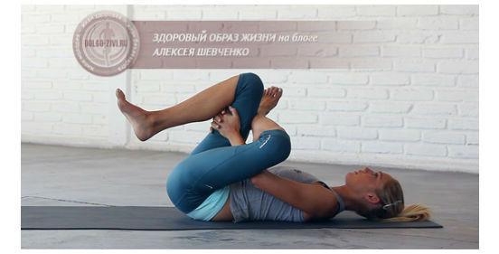Йога при болях в пояснице видео