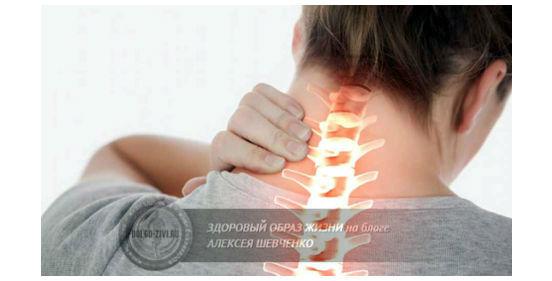 питания чем лучше лечить шейный остеохондроз отзывы произвести