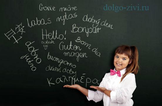 девочка билингва