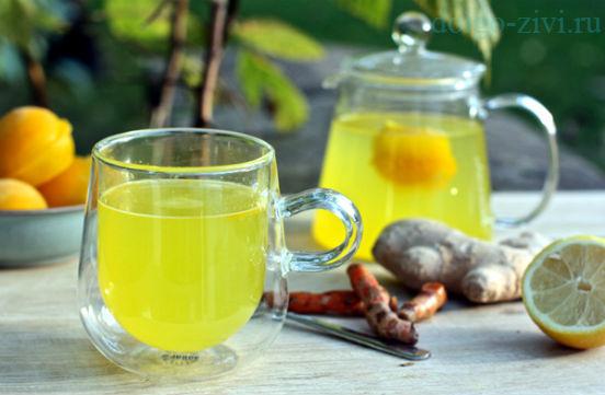 куркума имбирь лимон