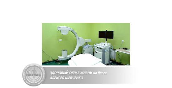 радиологическое оборудование