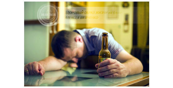 пьяный человек