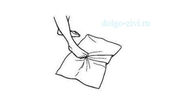 поднимаем полотенце
