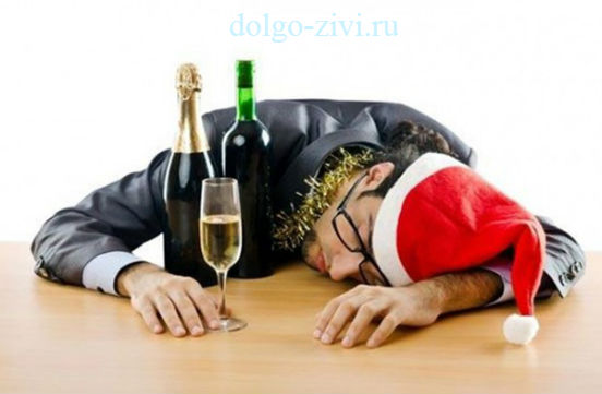 пьяный новый год