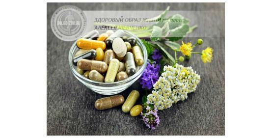 Таблетки на травах от цистита у женщин
