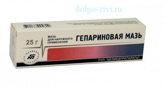 упаковка гепарина