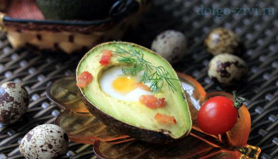 авокадо с яйцами