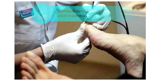 обработка ногтей