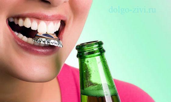 открывать зубами упаковку