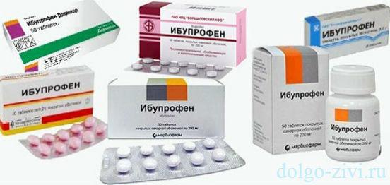 разный ибупрофен