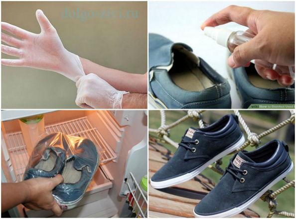 Грибок на ногах чем обрабатывать обувь