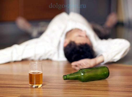 тяжелое алкогольное отравление