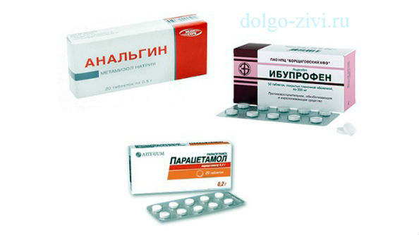 ибупрофен парацетамол анальгин