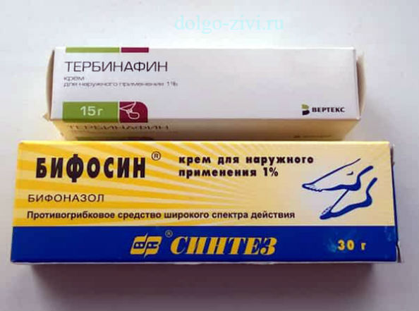 тербинафин и бифосин