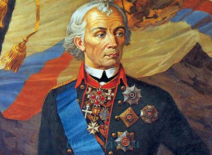 полководец Суворов