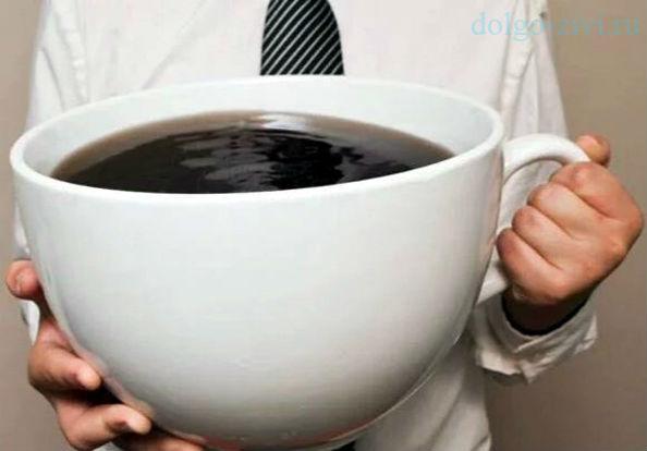большая чашка кофе