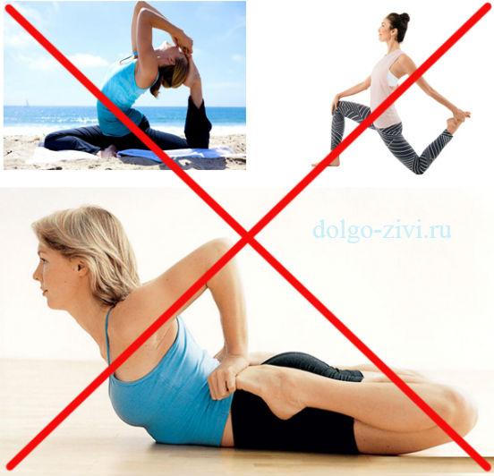 экстремальная йога
