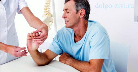 лечение рук