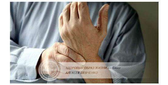 немеют пальцы на руках