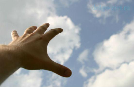 рука на фоне неба