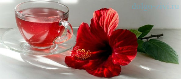 гибискусовый чай