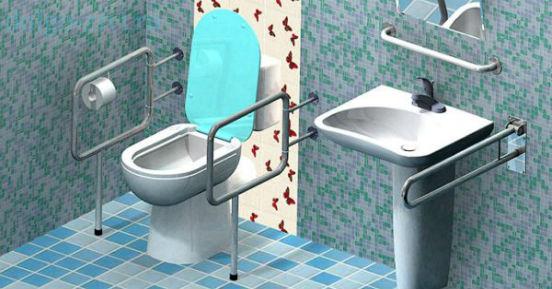 туалет с поручнями