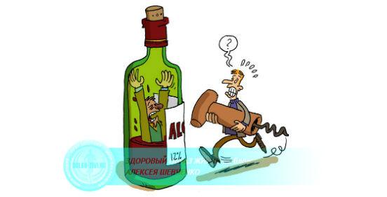 спасение пьяницы