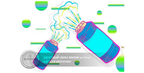бутылки с присыпкой
