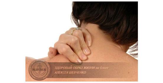 лечебный массаж шейно воротниковой зоны