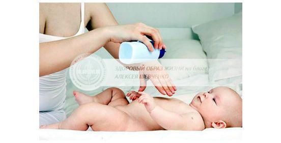присыпка для младенца