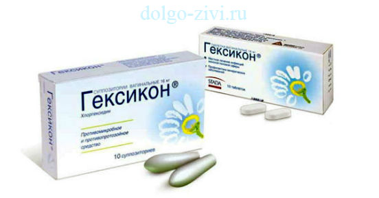 антисептическое средство гексикон