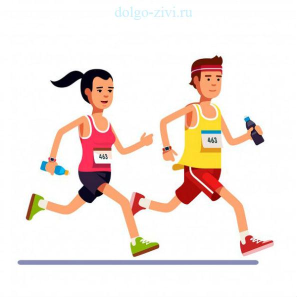 бегущая пара