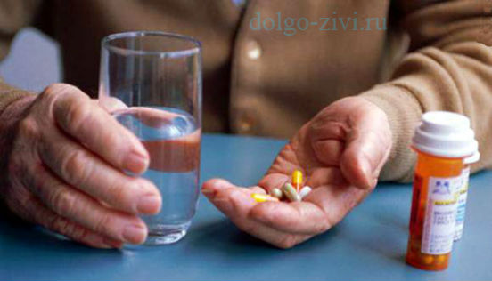 лекарства у человека