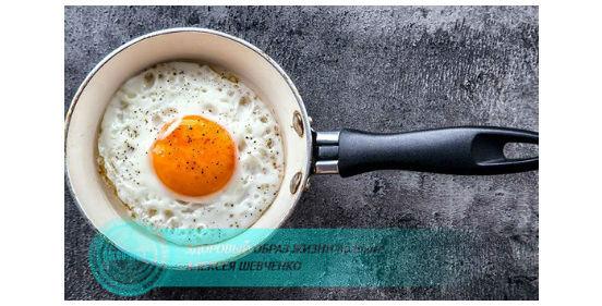 кокотница с яйцом