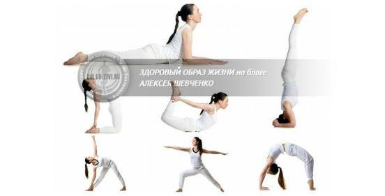 йога для упругой груди