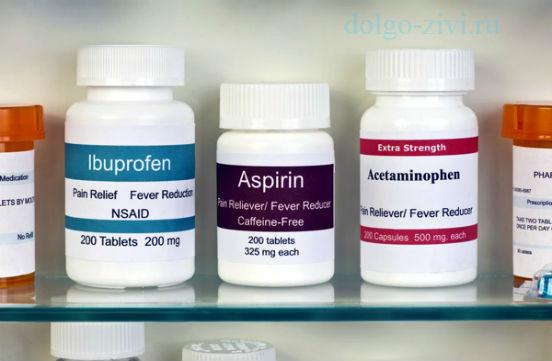 флаконы с лекарствами