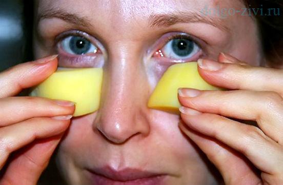картошка на глаза