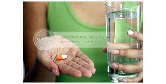 таблетка на ладони