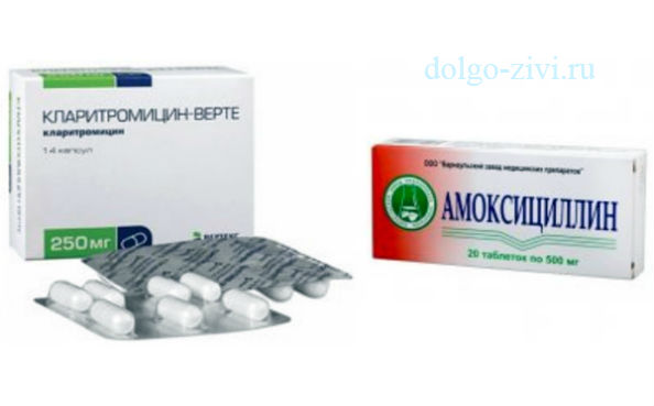 амоксициллин и кларитромицин