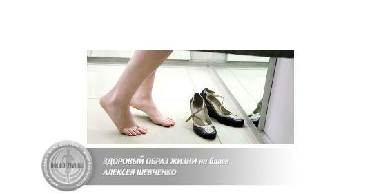 ноги и обувь