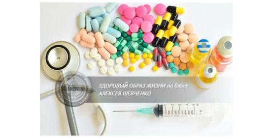 формы антибиотиков