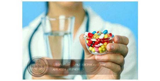 таблетки от флюса