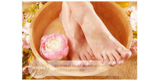 народные рецепты от грибка ногтей на ногах