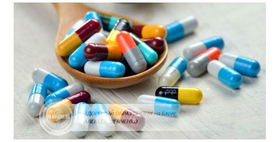 антибиотики при флюсе