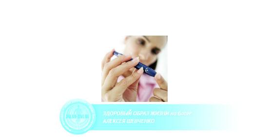 женщина с глюкометром