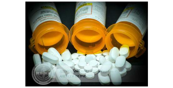 опиоиды