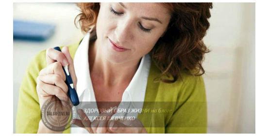 первые признаки диабета у женщин