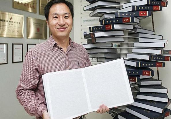 китайский биолог